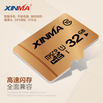 letter Ma 32g memory card storage sd card high-speed tf card Class10 32g phone memory card genuine 包邮
