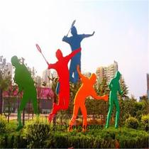 Outdoor Sculpture Square Garden resin landscape sculpture College students sports styling decoration FRP sculpture system