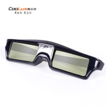 Cheng New Projector DLP link active shutter type 3D glasses