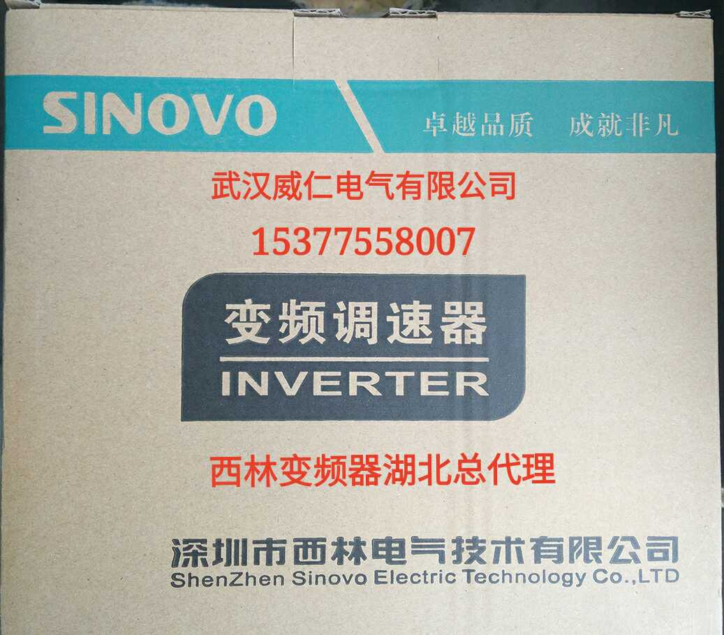 Inquiry more favorable 37kw/45kw Xilin inverter sd200-4t-37g/45p spot