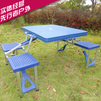 Blue thickened folding tables and Chairs suitcase portable outdoor table picnic Table Showcase Promotion Desk