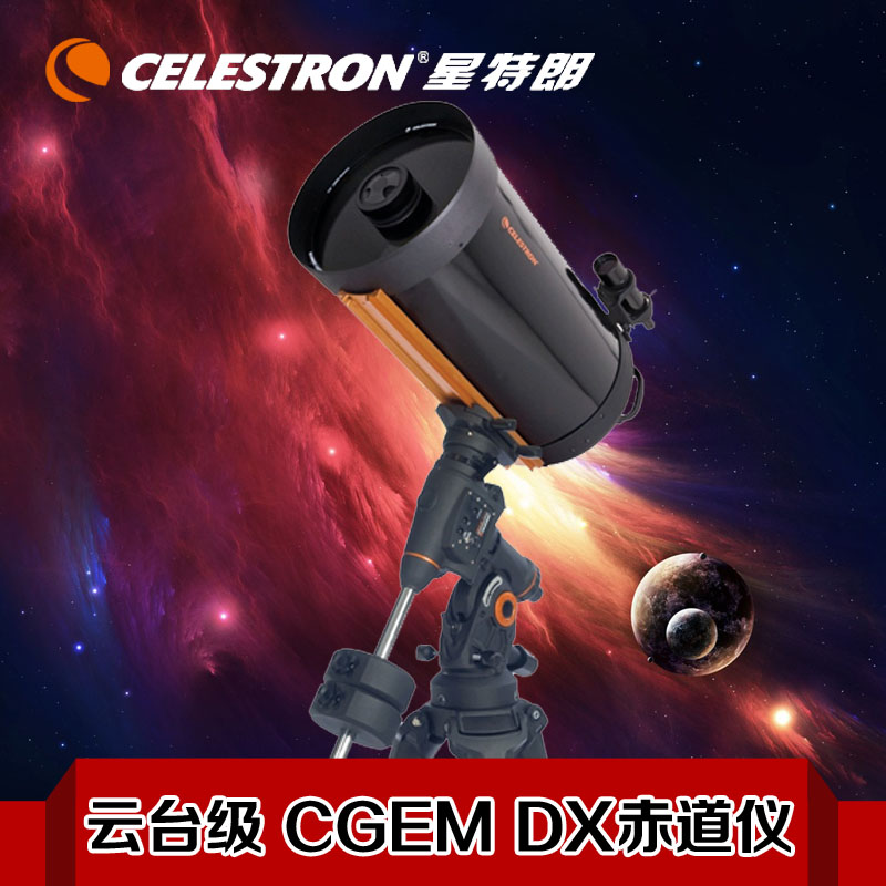 Skywatcher, star Trang telescope CGEM-DX1400