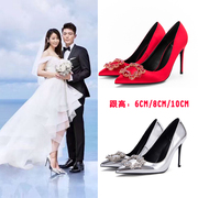 Women's shoes, high heels, women, 2017 silver, thin and pointed, red, light, satin, silk, Rhinestone, single shoes, wedding shoes