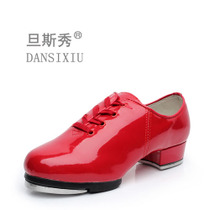 Tap shoes mens Square dance shoes men and women childrens soft bottom kids tap dance shoes womens Belt