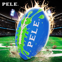 American wear with rugby childrens Teen Rugby No. 3rd No. 6th No. 9th PU cloth Rugby Feel soft