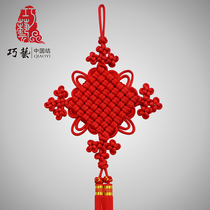 Boutique Chinese knot wedding pendant housewarming townhouse chinese decoration festive trumpet double line knot handmade pendant home