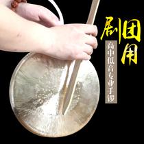 玄鹤乐器 剧团用专业手锣  高 中 低音手锣