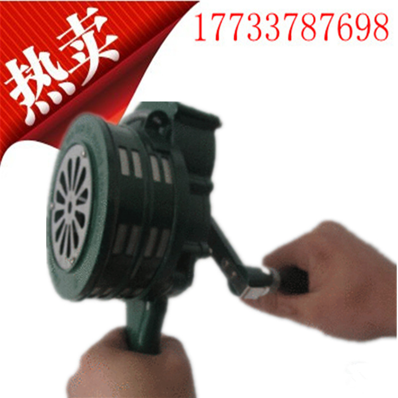 Fire-fighting equipment Hand-cranked alarm Portable hand-cranked siren Aluminum manual alarm siren
