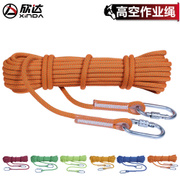 Xinda high-altitude air conditioning installation tool wear rope safety rope rope rappelling rope outdoor wall cleaning