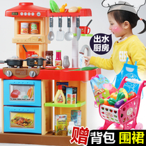 Color simulation/House/handmade/toys from the best taobao agent ...