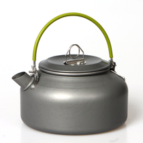 Authentic outdoor kettle Coffee Pot Camping teapot 0.8L portable Kettle Coffee Pot