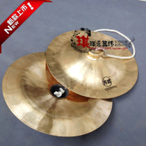 Wuhan Gull brand 28CM cymbals waist drum cymbals 28 cm wide dial large cymbals copper cymbals 28 cm