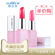 Second excellent spring half juvenile non decoloring pumpkin lasting moisturizing lipstick mauve lipstick without waterproof grapefruit