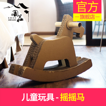 Zhouzhuang ancient town carton Wang shake shake horse paper Childrens toys childrens Christmas New Years Day gift