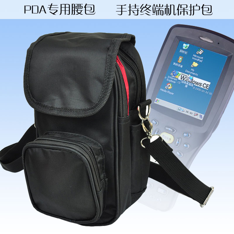 Express Luggage Man Shunfeng PDA Express Delivery Special Luggage Express Luggage Man Multifunctional Express Delivery Luggage