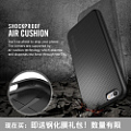 Spigen SGP Apple 6s Phone Case 4.7 iPhone6 ​​Phone Case Silicone Soft All-Bag Anti-Wrestling T-