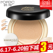 Han Chan cushion BB Cream nude make-up Concealer CC lasting moisturizing waterproof refreshing liquid foundation student brightens the complexion