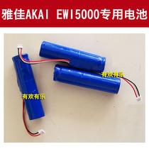 Ya Jia EWI5000 electric blowpipe electric saxophone AKAI Special battery