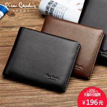 Pierre Cardin Men wallet short paragraph Genuine leather genuine first layer of cowhide cross section wallet driving license wallet soft