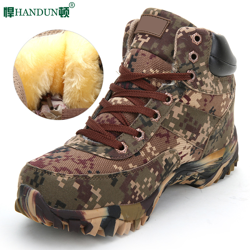 Hao Dayton high-waist camouflage shoes military shoes genuine labor liberation rubber shoes men winter canvas 07 training shoes military training shoes