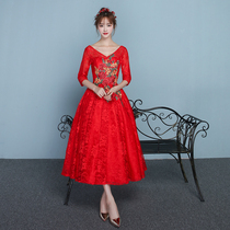 Fashion banquet and autumn and winter toast dress