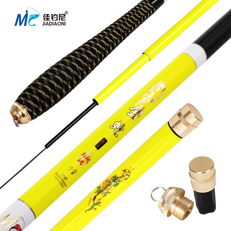 Carbon Ultra Light and Ultra Hard Fishing Rod of Jiadianni Golden Snake Platform with Original Hand-held Fishing Gear