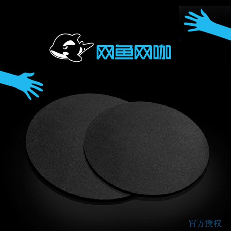 Cyber Fish Net Cafe Mouse Pad Round Game Increased Thickening Chicken Jedi Survival Wrist Pad