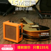 CAV LSM mini speaker UA3 multifunction guitar ukulele audio speaker MINI Pocket Edition