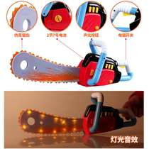 Bald bear toy strong bald-headed chainsaw bear strong boy childrens toys set