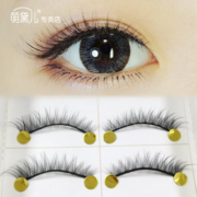 Single eyelids double false eyelashes thick short hard stems cross natural black sharpened eye tail lengthened