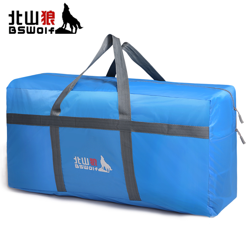 Beishan Wolf Outdoor Camping Equipment Receiving Bag Travel Bag Tent Camping Sleeping Bag Inflatable Pad Clothing Packing Bag