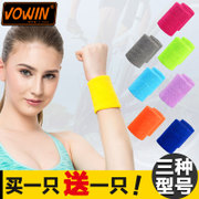 Men and women basketball volleyball badminton sports wrist guard wrist sprain sweat absorbent towel wrist fitness running