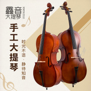 Xin sound high-end hand beginners beginners practice professional grading test for children and adults to play the cello