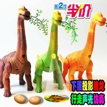 Altman model assembled three-dimensional deformation disassembly Rex dinosaur egg toy toys childrens holiday gifts