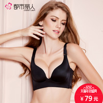 City Beauty smooth adjustment no trace steel rim mold cup gather ladies underwear bras 2B6521