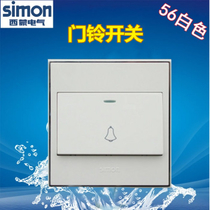 Simon Switch Socket/Simon 56 Series-Door Bell Switch V56301BY Simon Specialized Products
