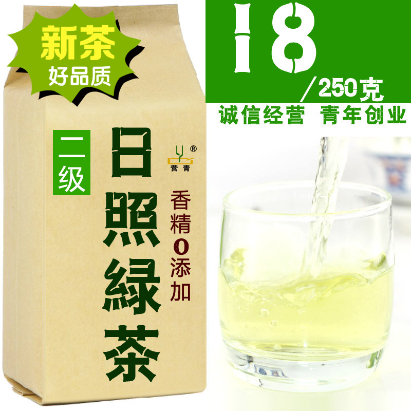 Yingqing Tea Chrysanthemum Tea Bulk Hangzhou White Chrysanthemum Tea Fetal Chrysanthemum Tribute Chrysanthemum Tea Canned