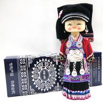 Guizhou characteristic folk handicraft Buyi National Doll travel gift Home Decoration Genuine