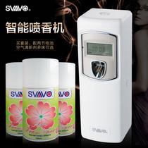 Rubi Automatic Timing Incense Spray Machine Toilet Incense Machine air freshener Sprayer Discount Set