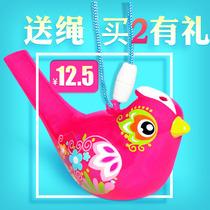Huijia whistle Child chicken painted waterbird net red toy non-ceramic bathroom bath Kindergarten gift Prizes