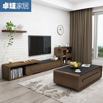 Nordic Fire tea table modern simple table tea table small type TV cabinet combination creative Marble tea table