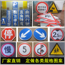 Custom road reflective Slow traffic sign triangle signage limit speed limit ceiling wide traffic signs