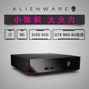 Alienware alpha r2-4728 i7 game alien desktop computer solid unique DELL