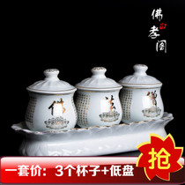 Guanyin for the cup ceramic holy water cup D.F. monk water supply cup for the Buddha cup Buddhist supplies big sad curse water supply cup.