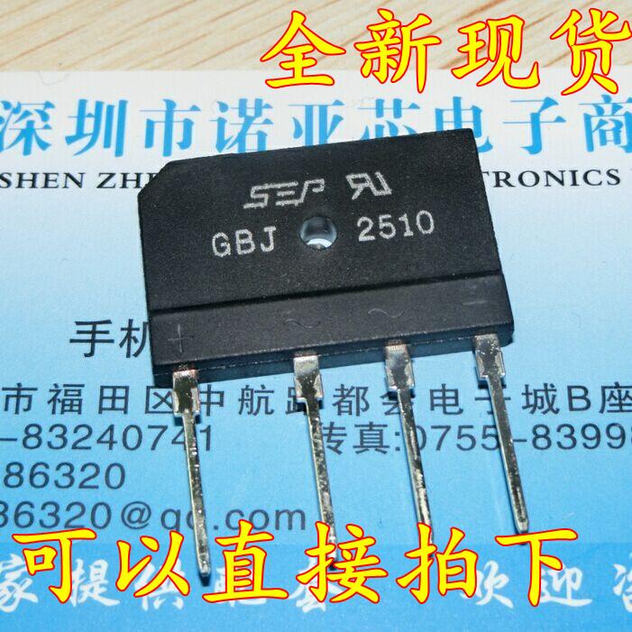 The new GBJ2510 (25A 1000V) induction cooker rectash bridge pile flat bridge quality assurance