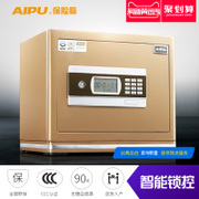 AIPU Ai spectrum safe safe 3C certified small anti-theft steel mini 30cm office into the wall