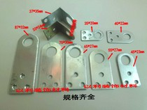 Lock nose lock box buckle door buckle gate buckle door nose flat angle Right angle Mensing complete specification