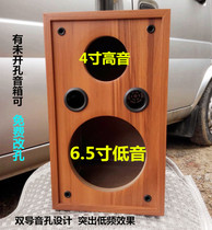 6 5-inch 2-way empty speaker DIY speaker empty box wooden audio made 4-inch 5-inch 6-inch hole