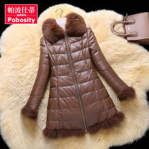 Pääbo Shi di spring 2017 new Haining leather leather ladies sheep skin fox fur collar down jacket coat