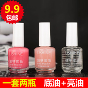 Transparent bottom oil Manicure jelly oil light oil base armor non-toxic nail polish does not fade lasting
